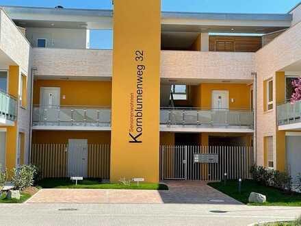 Barrierefreie 2 Zimmer Neubau-Wohnung in Reilingen