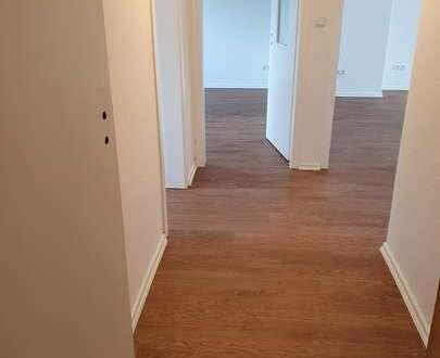 klein aber fein - 2 Zimmerwohnung im Hochparterre mit bodentiefer Dusche sucht netten Mieter/in