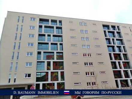 Praktische 1-Zimmer Wohnung in toller Lage, gute Infrastruktur, U3!!!