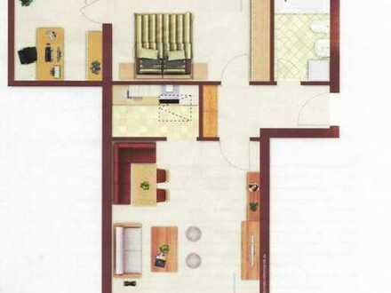 Ruhige Lage # 3 Zimmer # herrliche Aussicht # EBK # 2 Terrassen