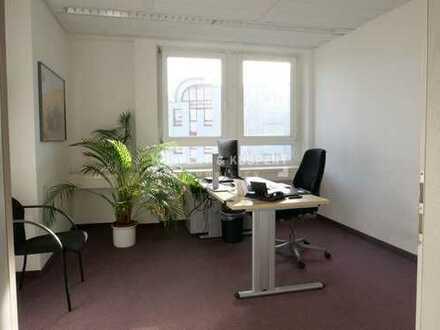 Attraktive Büroflächen in Nürnberg