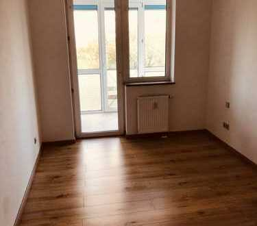 ⚜️ Tolle 2-Raum-Wohnung mit Wintergarten! ⚜️