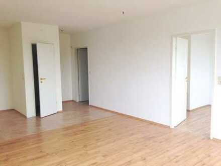 Sehr schöne 2 Zimmerwohnung zu vermieten
