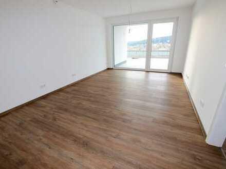 Exklusive 2,5 Zimmer Wohnung für den höheren Anspruch