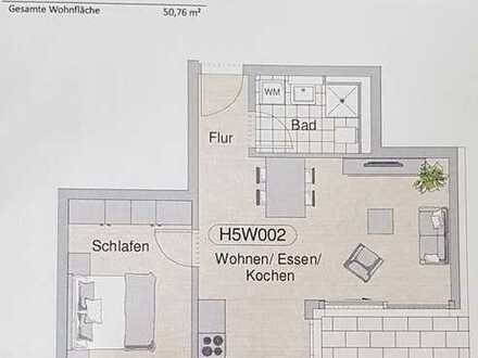 NEUBAU: Erstbezug mit Balkon: exklusive 2,5-Zimmer-Wohnung in Ulm