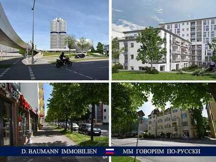 Erstbezug! 2 Zi. Wohnung mit einem Ausblick auf die BMW Turm – 100% Citylage, U3, Luitpoldpark!