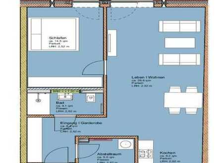 Neubau | Exklusive 2-Zimmer-Wohnung mit EBK und Balkon in Bahrenfeld