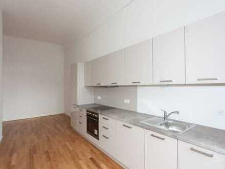 Ab sofort: ruhige Lage   Balkon   Einbauküche   Wannen- & Duschbad   Aufzug