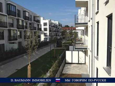 Neuwertige 2 Zi. Wohnung in Giesing – 100% City Lage! Park, 3 U-Bahn-Stationen i.d.Nähe…