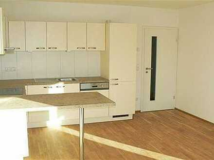 Helle, hochwertige 2-Zi.-Wohnung im 1.OG mit schönem Südbalkon und Bergblick.