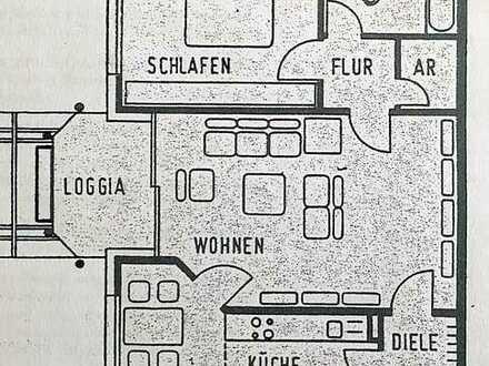 Attraktive 2,5-Zimmer-Wohnung in Köln Junkersdorf