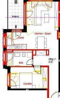 Stilvolle 2-Zimmer Neubauwohnung