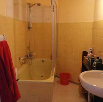 WG-Zimmer zur Zwischenmiete - WHV CITY - 16 m² - 250€