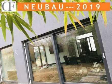 Exklusiver Neubau: Modernes EFH mit 2 Vollgeschossen in TOP LAGE in Münster (Hessen)