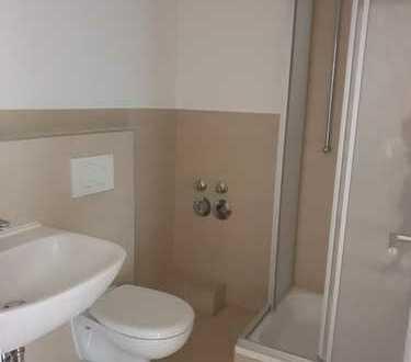 Schöne 1 Zimmerwohnung in gepflegter Eigentumsanlage!