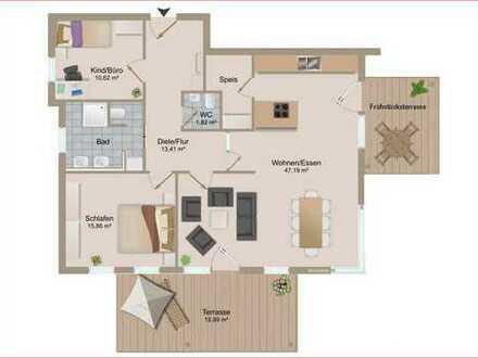 Neubau - Erstbezug! Traumhafte Erdgeschosswohnung!