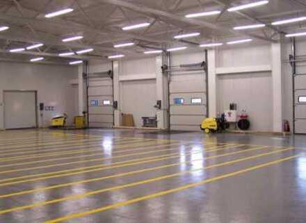 """BAUMÜLLER & CO."" - Nähe A60 / A671 - ca. 5.000 m² Halle + ausreichend Büro"