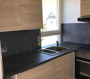 Genießen Sie Ihren Feierabend auf dem Balkon - 1-Raum Wohnung mit EBK und Duschbad