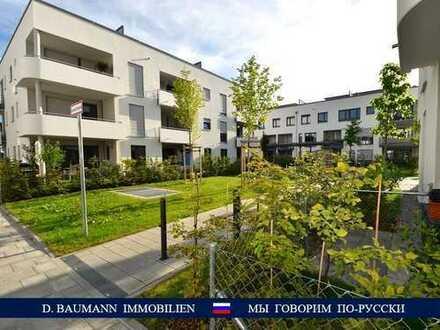 2015 Bj.! 1Zi.Wohnung - S4, Stadtzentrum - 15 min! Kapitalanlage oder Eigennutzung...