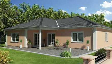 In attraktiver Lage können Sie sich nun Ihren Traum vom Eigenheim erfüllen (NEUBAU)