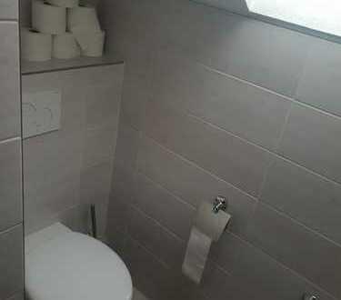 1 Freies Zimmer (18qm) in einer sehr Schönen 3,5 Zimmer Wohnung (118qm).