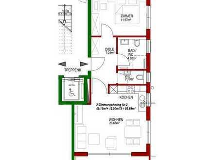 Neubau: 2-Zimmer-Wohnung mit Gartenanteil, hochwertige Ausstattung, EG