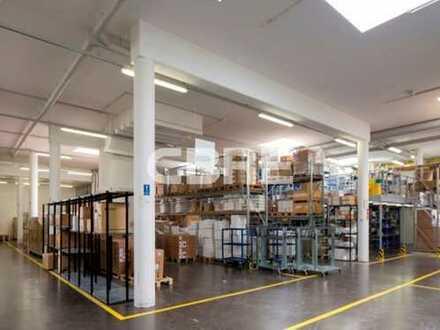 Multifunktionsgebäude: ca. 3.700m² Lager-/Produktions-/Showroomflächen teilbar!