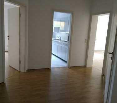 Exklusive 2-Zimmer-Wohnung mit Balkon/Terasse und Einbauküche in Marienburg, Köln