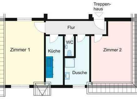 WG-Zimmer in 2er WG (Nur für Studenten!!!) in unmittelbarer Nähe zur HfWU Geislingen