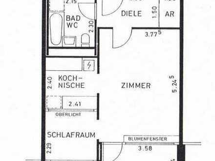Neuwertige 2-Zimmer-Wohnung mit Balkon und EBK in Heidelberg