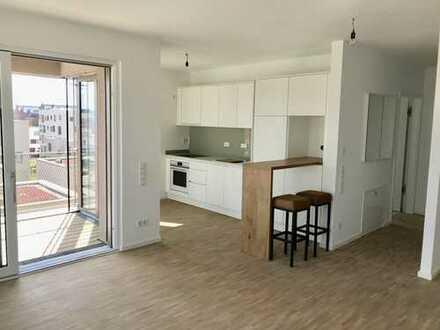 Teilmöblierte 2-ZKB Wohnung mit Balkon