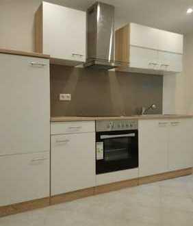 Zu vermieten zwei gemütliche Zimmer mit Küche in einem Haus in Bruchköbel