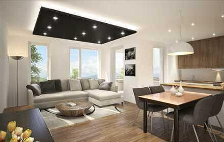 Barrierefreie 2-Zimmer Wohnung mit großem Balkon in ruhiger Lage