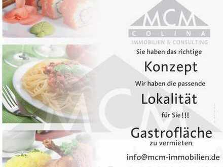 @ MCM Bahnhofsviertel...wo sonst! Kleine Gastrofläche zur Selbstentwicklung.