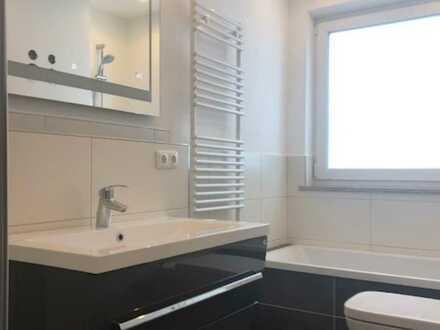 Ideale 2-Zimmer-Wohnung mit hochwertigem Bad und sonnigem Balkon in zentraler Lage