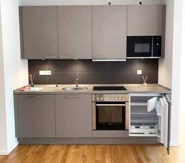 Zur Angebotsübersicht Premium Wohnung für höchste Ansprüche, Teilmöbliertes Apartment in Alt-Oberkas