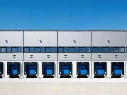 """BAUMÜLLER & CO."" - ca. 35.000 m² Logistik NEUBAU - Top Anbindung! - sofort Verfügbar"