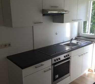 Renovierte 5-Zimmer-Wohnung in familienfreundlicher Lage - Ravensburg Weststadt