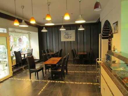 Gaststätte in Karlsruhe Innenstadt-West