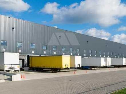 Logistik - Lager - Produktion - Büro - 1 A Verkehrsanbindung - (Beispielfoto)