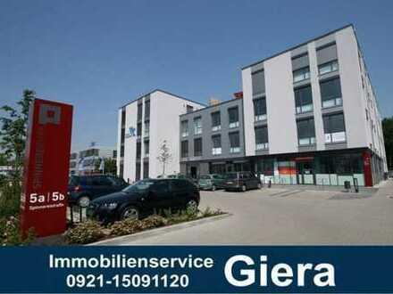 """Gewerbepark """"Neue Spinnerei"""" - Büro-/Praxisflächen 418 m²"""
