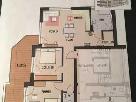 Freundliche 3,5-Zimmer-Penthouse-Wohnung Balkon EBK Neubau in Donaueschingen