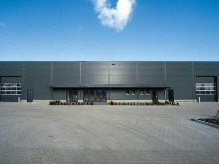 """BAUMÜLLER & CO."" ca. 10.000 m² Hallen-/ Produktionsfläche / ebenerdige Andienung"