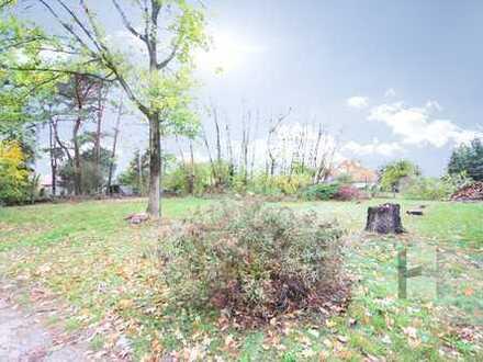 Grundstück in Klein Gaglow zu verkaufen!