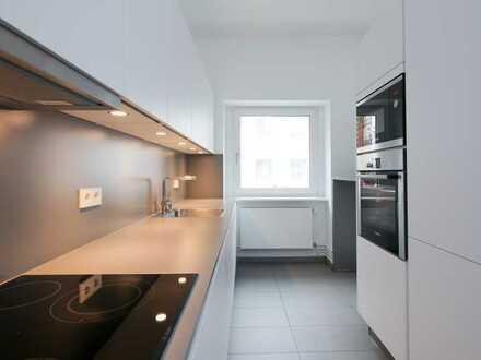 2-Zimmerwohnung mit Balkon und Einbauküche