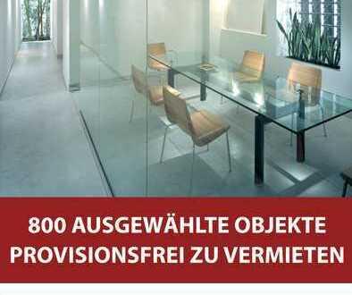 ::: IGENUS - Pasing - tolle Büroatmosphäre - neu renoviert