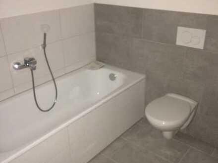 Neubau - 3-Zimmerwohnung mit Terrasse zu vermieten! Wohnberechtigungsschein erforderlich!