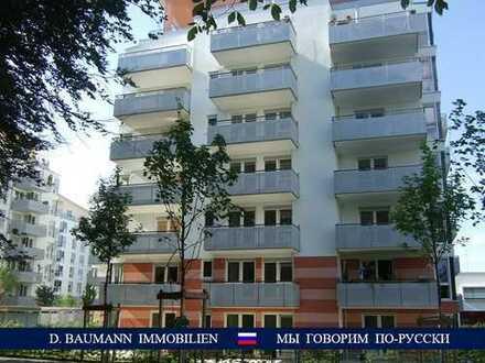 Attraktive 3 Zi. - Wohnung in perfekter Lage, U3, Siemenspark...!