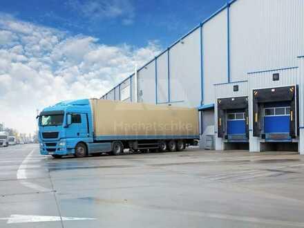 Die Mehrzweckhalle für Lager-/Logistik und Produktion (Musterfoto)
