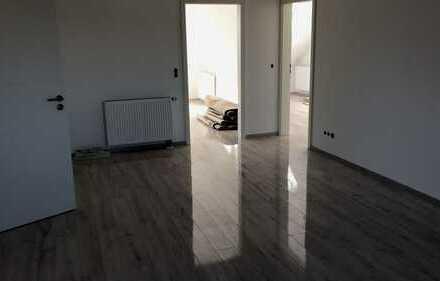 3 Zimmer ETW in Aschaffenburg/Schweinheim